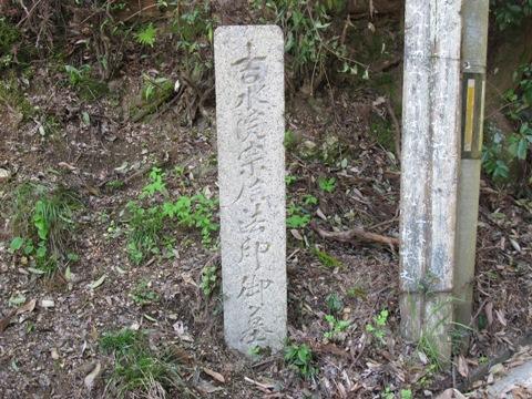 吉野山 094
