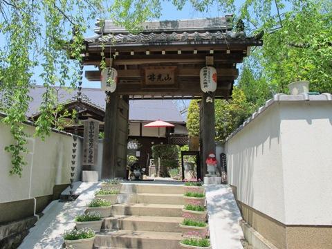 吉野山 129 善福寺