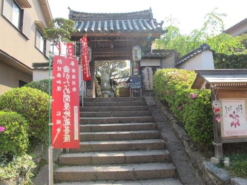 吉野山 229