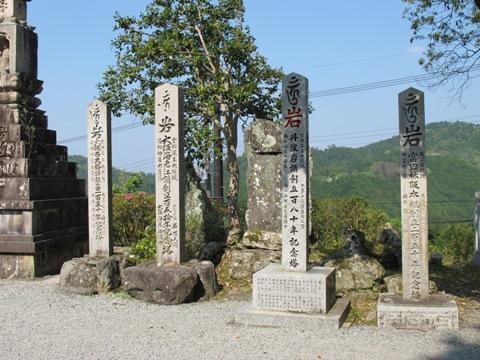 吉野山 221