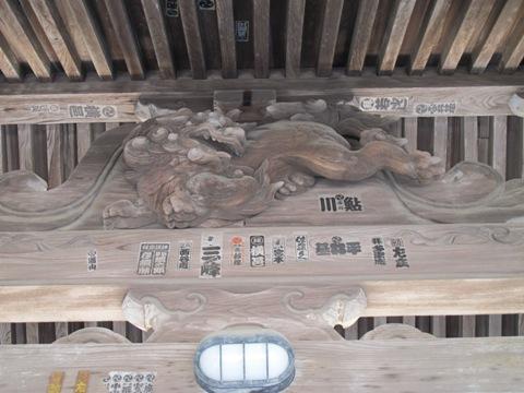 吉野山 099