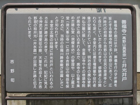 吉野山 128