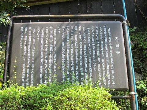 吉野山 168