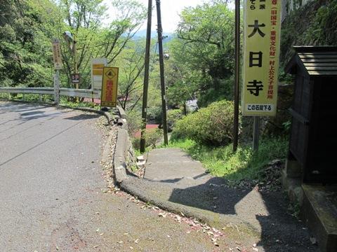 吉野山 173