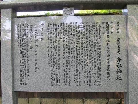 吉野山 177