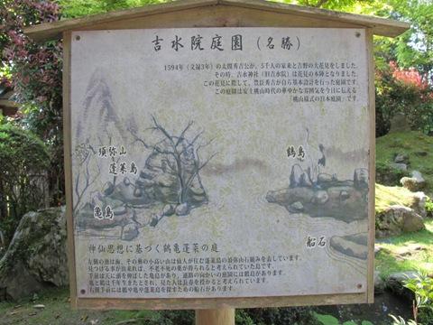 吉野山 208