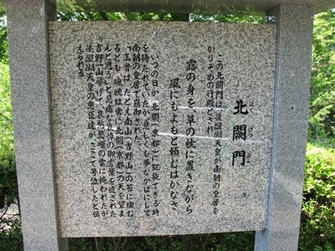 吉野山 200