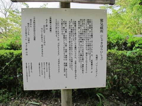吉野山 201