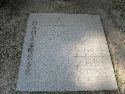 吉野山 202