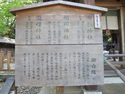 吉野山 244