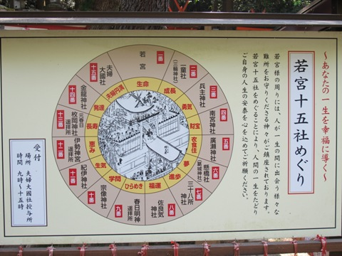 春日大社 045