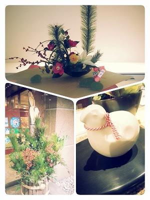 LINEcamera_share_2014-12-29-19-32-31.jpg