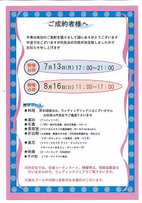 s-Page0001_20150616215229cb1.jpg