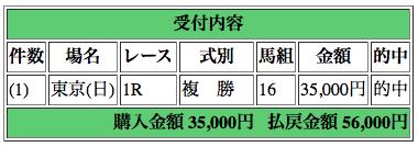 スクリーンショット 20150607 101335