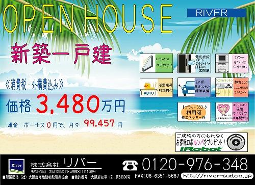 東鳴尾町H27530