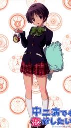 i272216 chuunibyou_demo_koi_ga_shitai! possible_duplicate seifuku tsuyuri_kumin