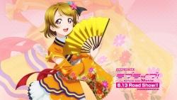 322157 koizumi_hanayo lolita_fashion love_live! tagme wa_lolita wallpaper