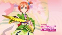 322160 hoshizora_rin lolita_fashion love_live! tagme wa_lolita wallpaper