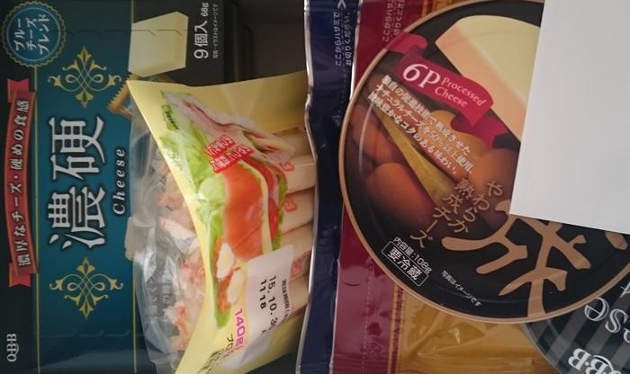 六甲バター201412