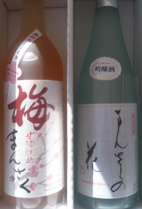 コロワイド秋田飲みくらべ