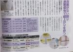 20141221 ネットマネー (2)