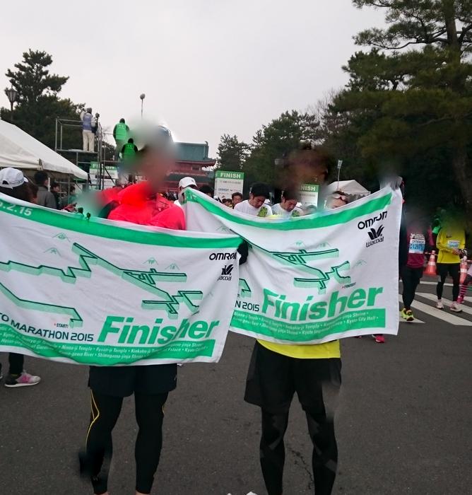 20150215京都マラソン