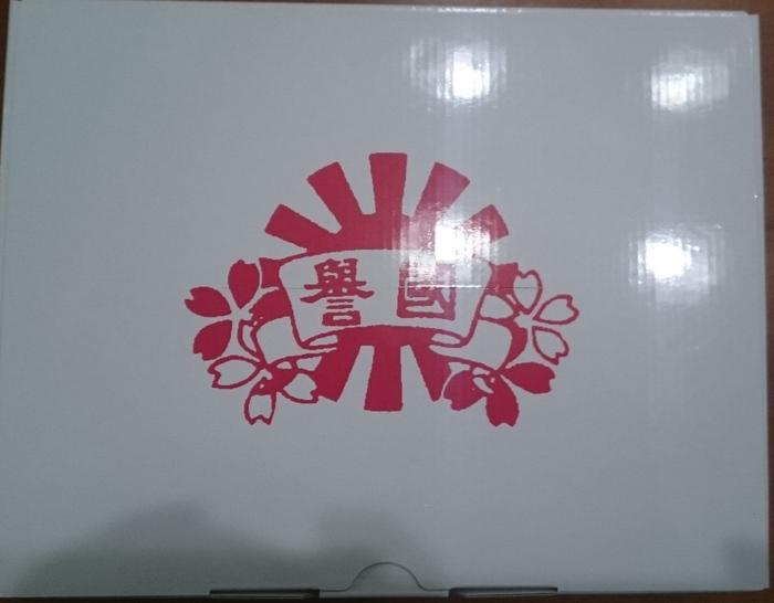 1-コクヨの箱201412