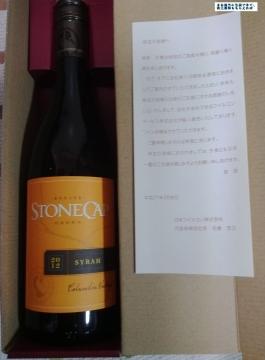 日本フイルコン ワイン 201411