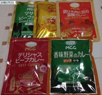 くまポン カレー 商品到着 201503