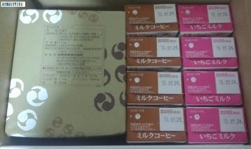 名糖運輸 優待 あとひき豆 201503