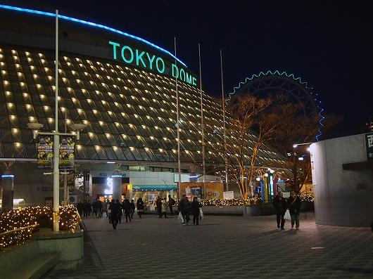 東京ドーム20150214