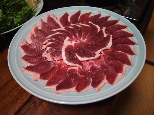 鴨肉20141230