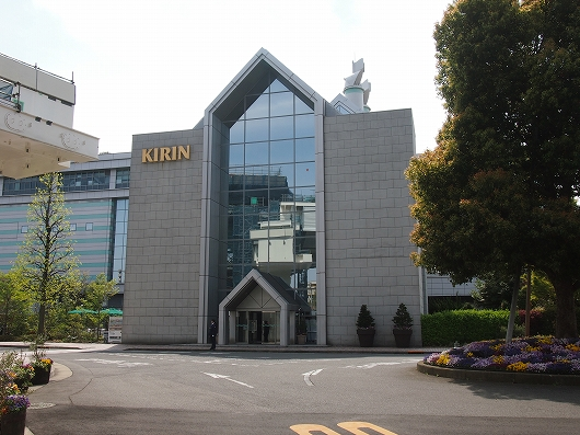 キリンビール横浜工場正面20150412