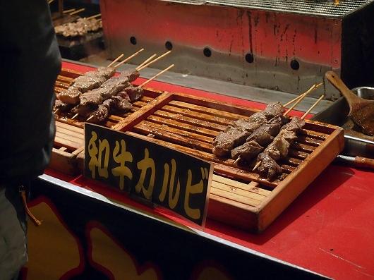 夜桜祭り09-20150404