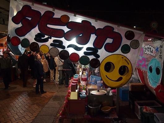 夜桜祭り13-20150404