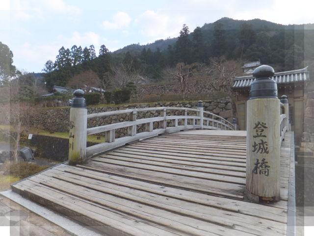 城崎の旅9