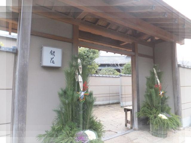 城崎の旅25