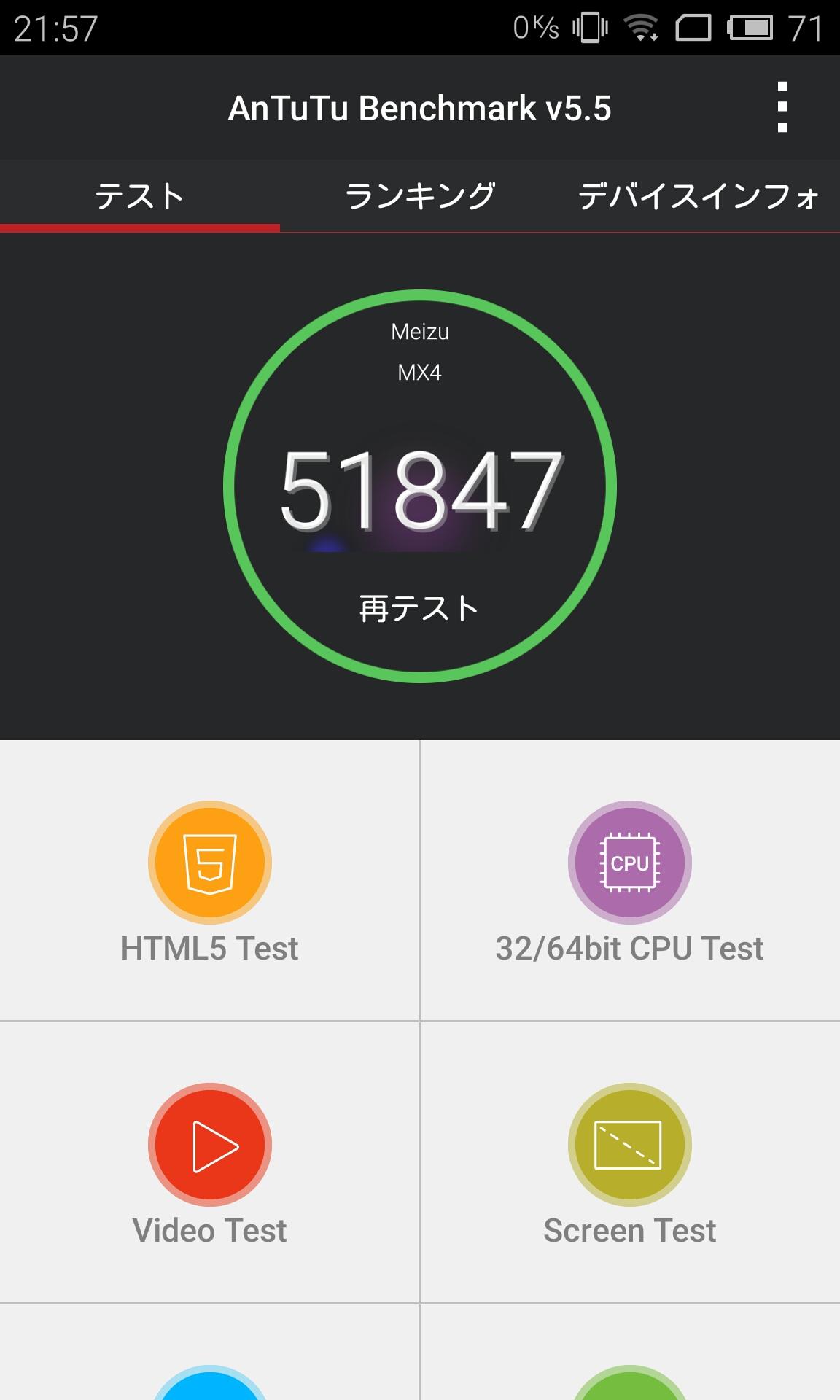 S50101-215751.jpg