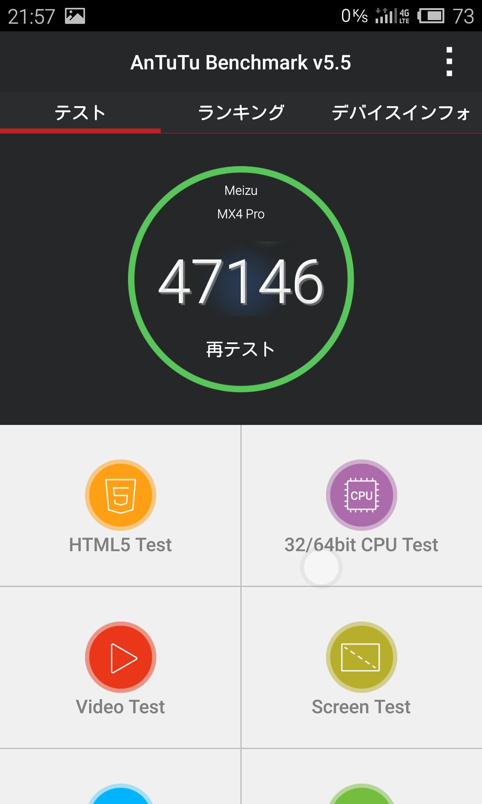 S50101-215758.jpg