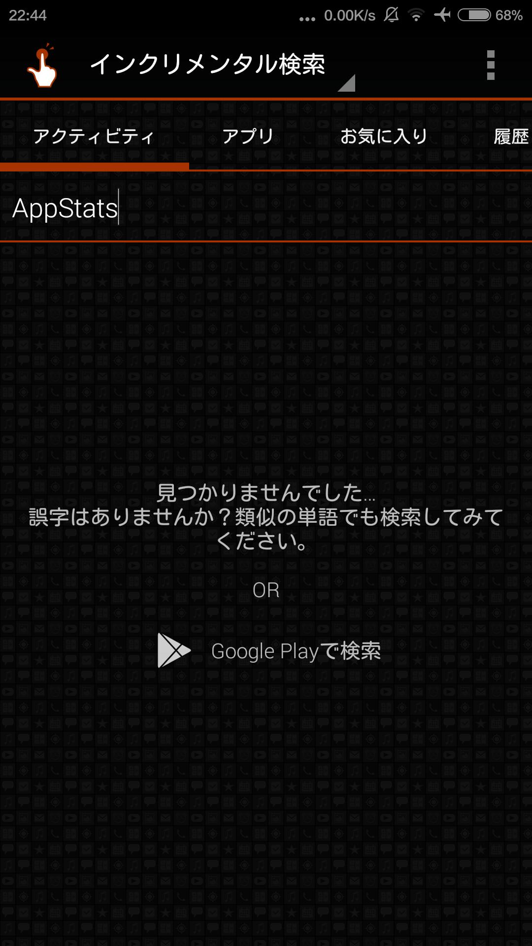 Screenshot_2015-03-09-22-44-27.png