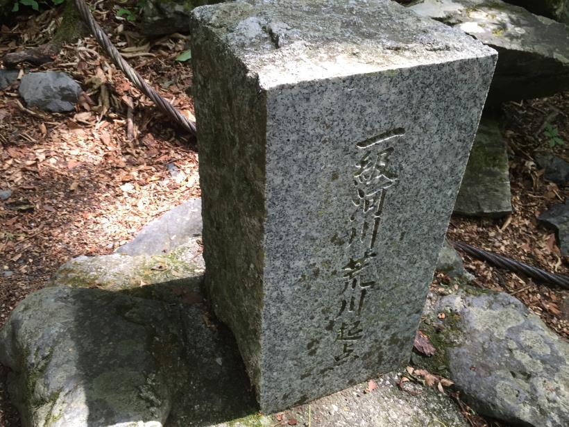 akazawakanketu71.jpg