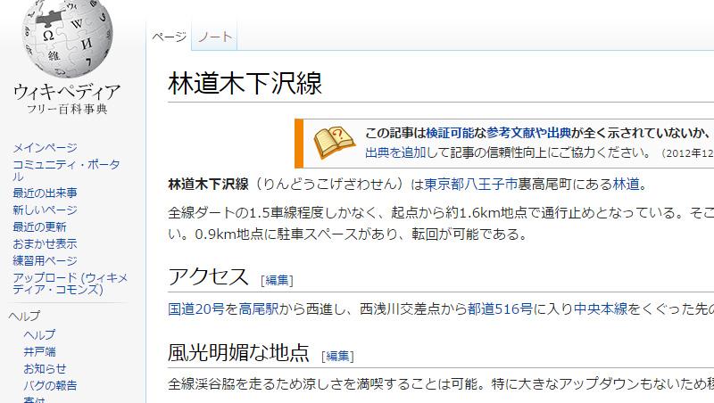 kogegyaku37C.jpg