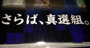 _gintama_pc_convert_20150610225014.png