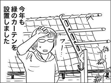 kfc00323-2