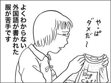 kfc00325-2