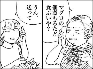 kfc00329-1