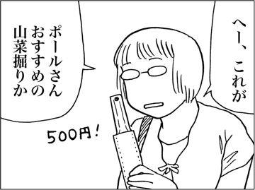 kfc00331-2