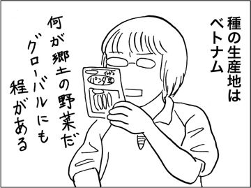 kfc00332-7
