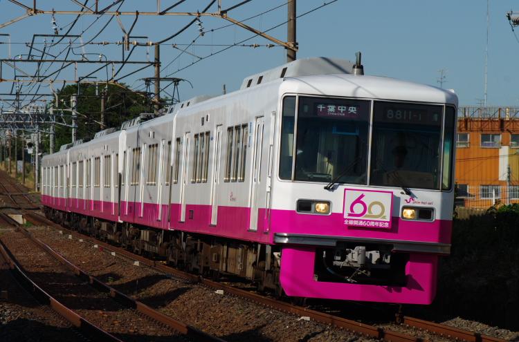 2015年5月31日 奈良田温泉 新京成 094