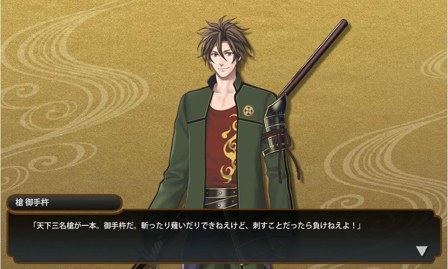 刀剣 006